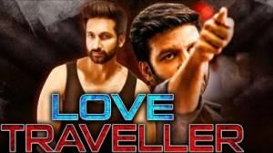 Video: Love Traveller 2018 South Indian Movies Dubbed In Hindi Full Movie | Gopichand, Rakul Preet Singh